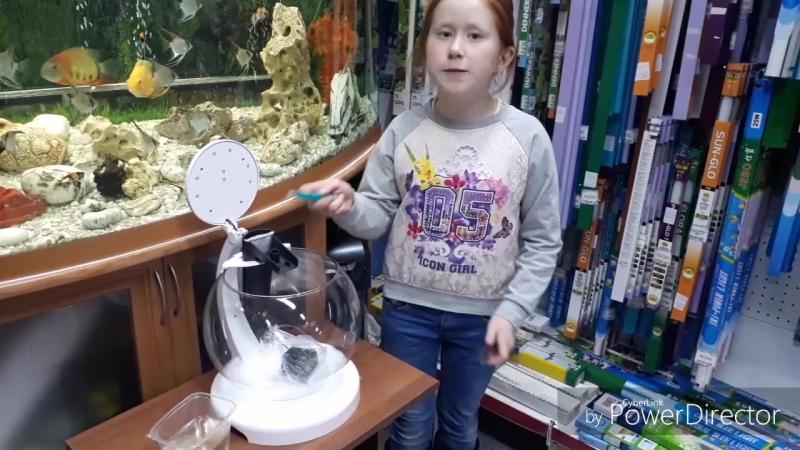 круглый аквариум ТЕТРА