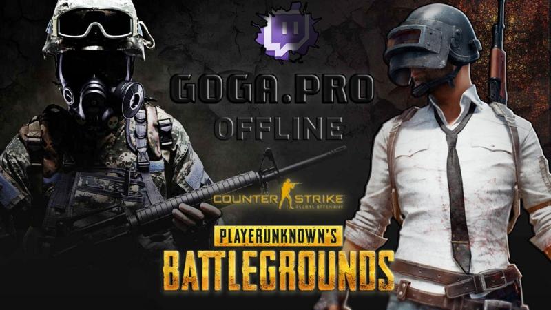 Goga.pro - Playerunknowns battlegrounds CS GO