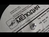 Наталья Ступишина (Анка) - Всего-то и надо