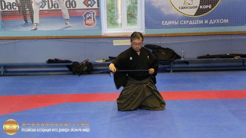 Такаянаги Сакаэ (8-й Дан Дзюнханси МДЭР Иай Хэйхо) - Высший Советник (Сайко Комон) Российской Ассоциации Мусо Дзикидэн Эйсин-рю