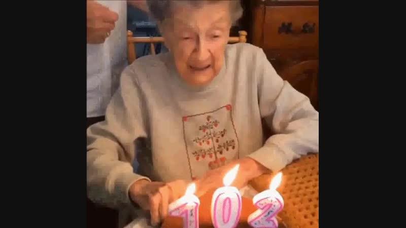 Старость не радость