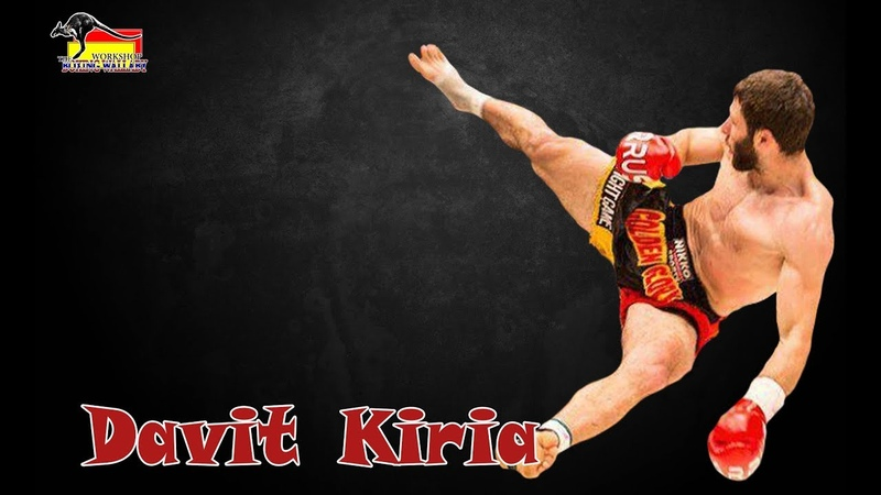 Davit Kiria Perseverance and Blood Highlight The bright colors of the world of kickboxing
