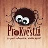 ProKvest.ru - живые квесты/квест-истории