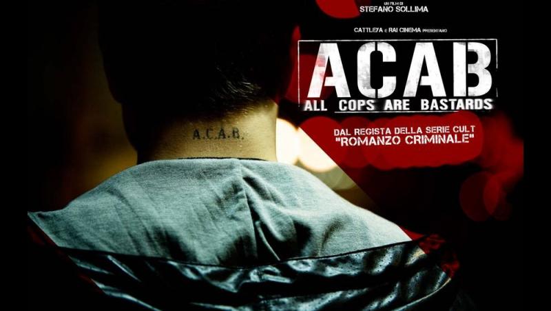 «ВСЕ КОПЫ - УБЛЮДКИ» («A.C.A.B.: ALL COPS ARE BASTARDS», 2012.) ОЗВУЧИЛ ХИХИКАЮЩИЙ ДОКТОР [HD720]