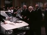Presentazione FIAT Uno al presidente Pertini - girato (Avvocato Agnelli)  mut-ita(amb)  1983