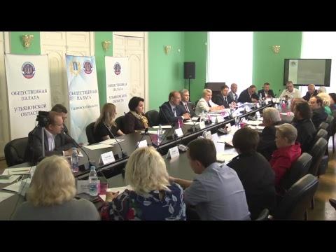 Отчет Председателя Правительства Ульяновской области Александра Смекалина за 2017 год (15.05.2018 г.)