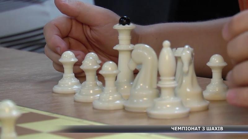 У Сумах відбувся відкритий чемпіонат з шахів