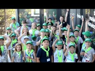 Linguist centre summer camp 2018