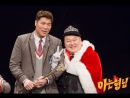 Knowing-Brother-107