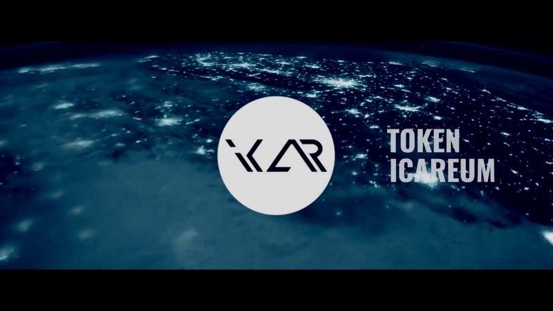 ICAR new world - Сделаем мир лучше вместе!