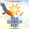Folk Summer-Fest