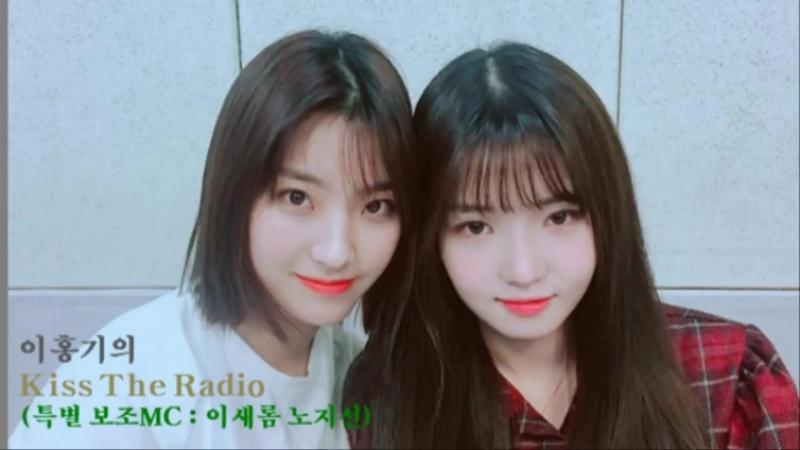 180311 Saerom Jisun @ KBS Kiss The Radio