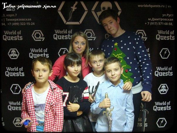 Команда победителей 09.12.2017