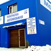 """Ремонт вмятин Киров  """"МОТОЛЕНД"""" нам 16 лет"""