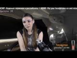 АСМР стрим (шепот) / ASMR stream (whisper) Violetta Valery - live