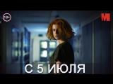 Дублированный трейлер фильма «Зверь»