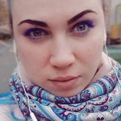 Маргарита Аксенова
