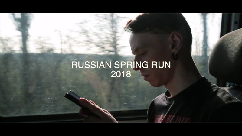Secure Spring Russian run tour Smolensk Voronezh