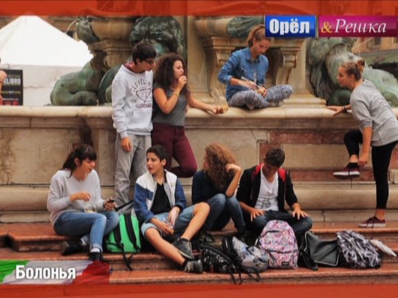 Орел и решка. Неизведанная Европа: Болонья. Италия