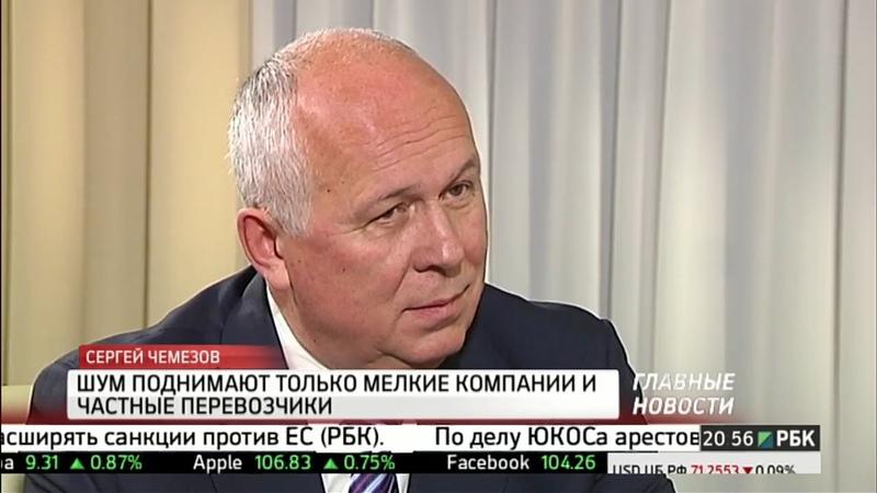 Гендиректор «Ростеха» о системе «Платон», импортозамещении и найме А.Сердюкова