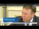 Россия 24 Москву основали опрометчиво Порошенко позвонит Вселенскому патриарху Россия 24