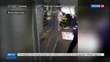 Новости на Россия 24 Вагончик с детьми упал с 10 метров на американских горках в Шотландии