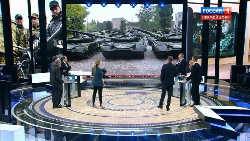 СРОЧНО! Украину ПОДСТРЕКАЮТ и ПОДТАЛКИВАЮТ к вoйнe с Россией