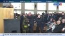 Новости на Россия 24 Мэру Смелы объявили импичмент за драку в горсовете