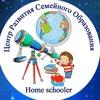 Центр Развития Семейного образования