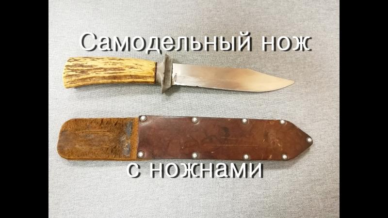 Самодельный нож с ножнами. Заточка ножа на точилке АСТ-3У