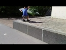 Рамзес ollie another angle 26 05 2018 20180526 160011