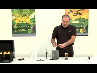 Презентация продукта BG 109 — Восстановитель компрессии EPR