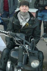 Ал Иксандр