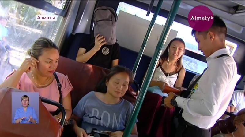 Возвращать валидаторы в общественный транспорт Алматы не будут (17.09.18)