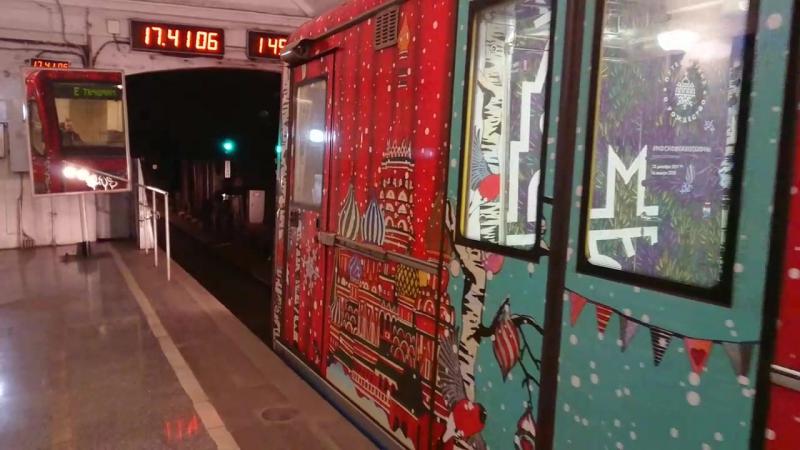 Отправление Тематического поезда 81-741.4