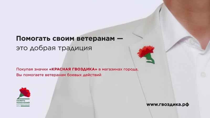 ГВОЗДИКА 30_Full_HD_RUS_TITR