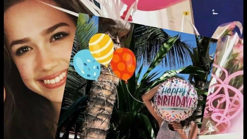 Ничего лишнего! Алина Загитова на островах Доминиканы, С Днем рождения!