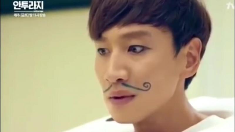 ENTOURAGE Lee Kwang Soo Kiss Scene