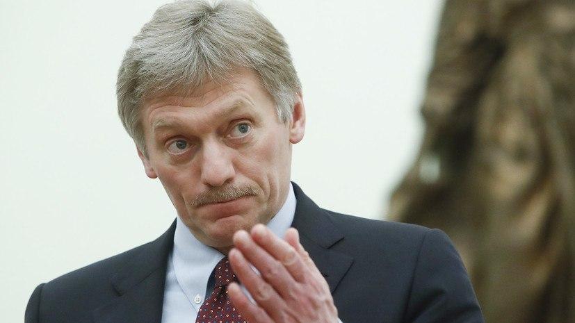 Песков высказался насчёт политики Путина в отношении Украины