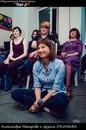 Александра Макарова фото #25