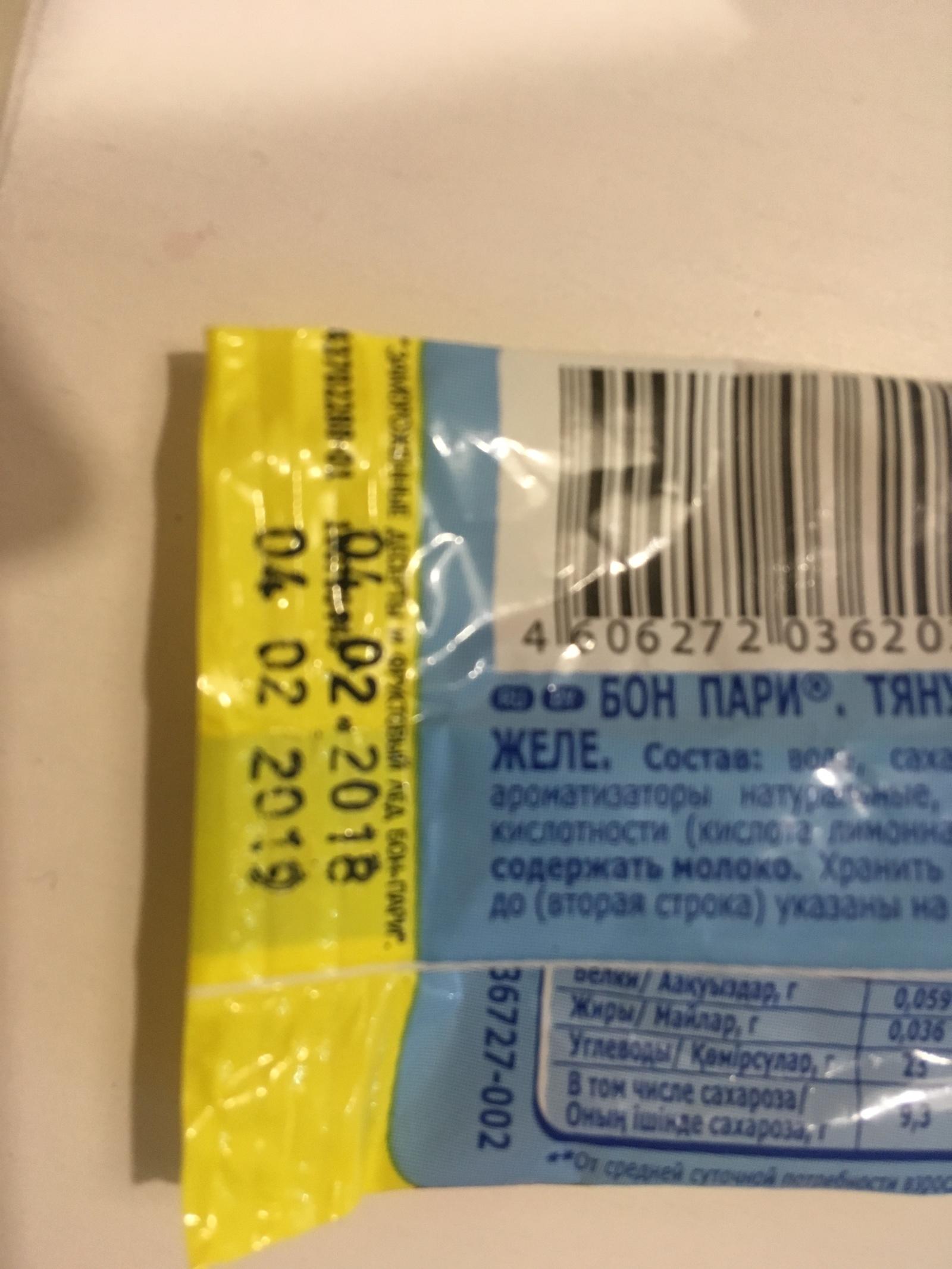 Аттракцион невиданной щедрости от Nestle