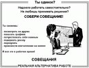 Серёга Аладышев фото #16