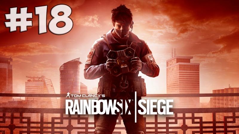 Live: Bludnik Stream Развал кабин. Tom Clancy's Rainbow Six Siege 18