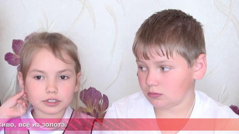Од пинге. Семья Урсовых из с.Ширингуши Зубово-Полянского района