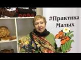 Галина Лукьянова о своем сыне