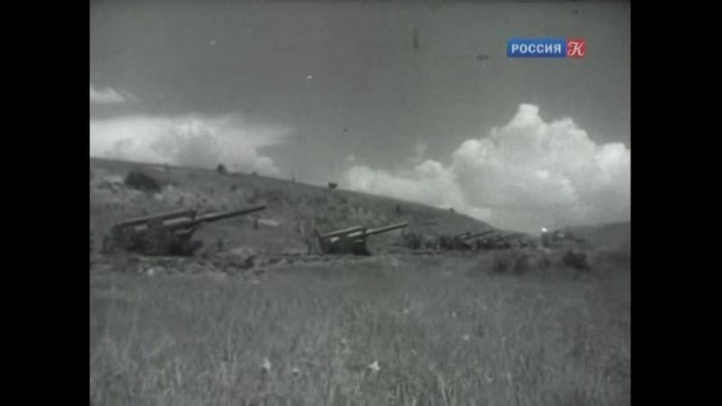 Хроника Военного Времени 1941-1945 года