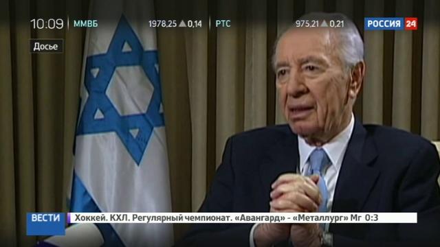 Новости на Россия 24 • Президент России выразил соболезнования в связи с кончиной Переса