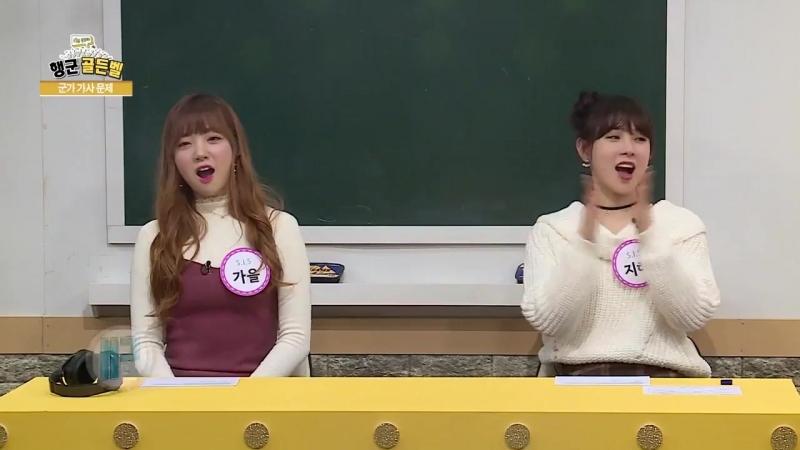 [국방TV] 행군기 시즌3 68화[137] - 2018년 2월의 소녀 S.I.S 지해 가을 (MC 신아영, 김대희)
