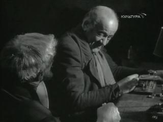 ростовщик - я остерегаюсь своих благодушных побуждений (Гобсек. 1936)