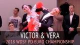 Виктор Преснецов - Вера Нам Медленный фокстрот 2018 WDSF PD Чемпионат Европы - Четвертьфинал